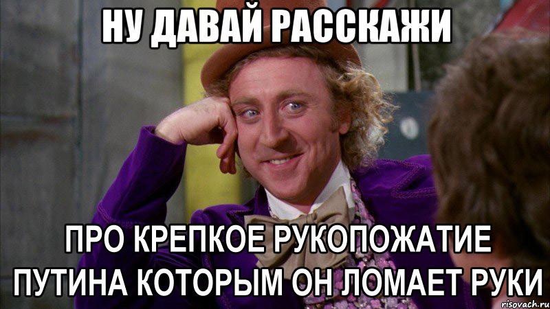 nu-davay-taya-rasskazhi-kak-ty-men_11705709_big_