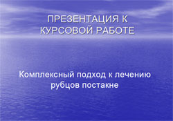 02049_1_