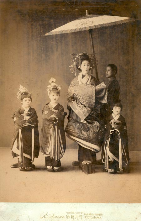 Portrait of Oiran - Narui Raisuke Studio 1885