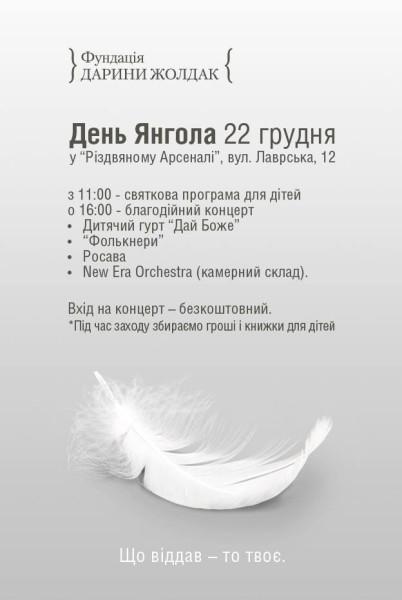 1491685_10151901923478198_1203778364_n