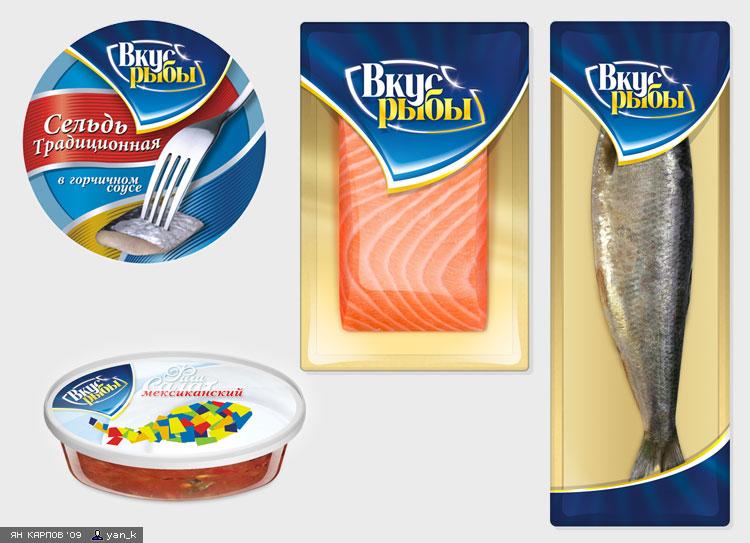 логотип рыба: