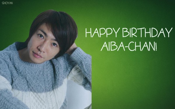 happy birthday aiba-chan