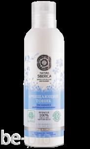 Тоник для лица «Очищающий» для жирной и комбинированной кожи - Natura Siberica