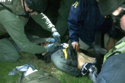 Arest-Tsarnaeva