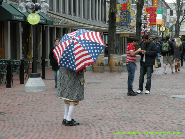 American-Umbrella-small-log