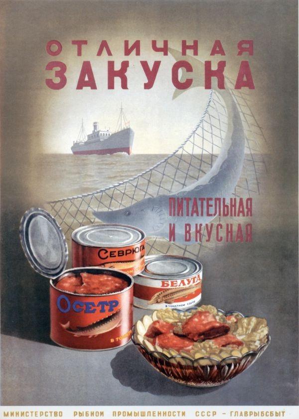 5-Soviet_Food_Posters-30
