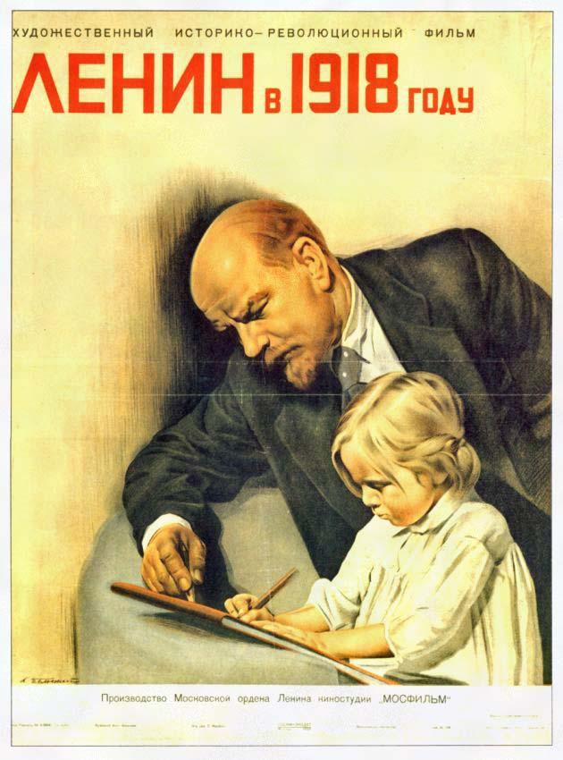 6-Lenin-1