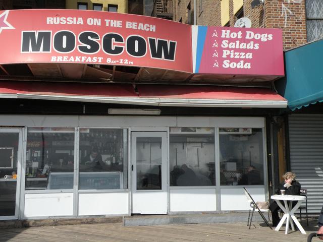 русские живущие в америке знакомства