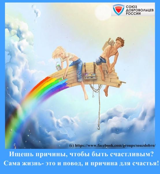 avatar-95363-20130530091616