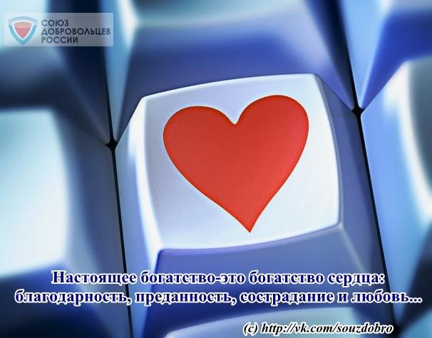 computer-heart-o