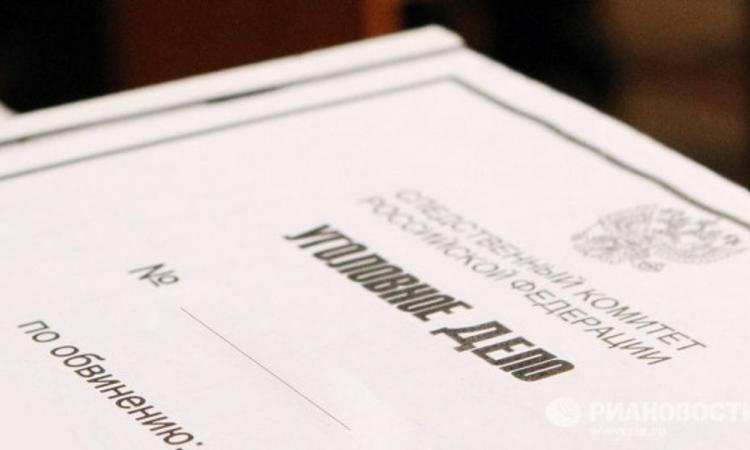 УФСБ: На депутата регионального руководства заведено уголовное дело