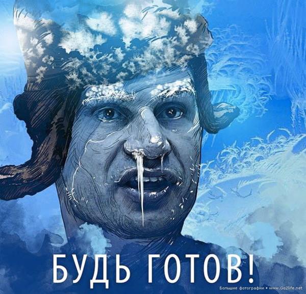 1406755999_kiev-klichko-obespechenie-gazom