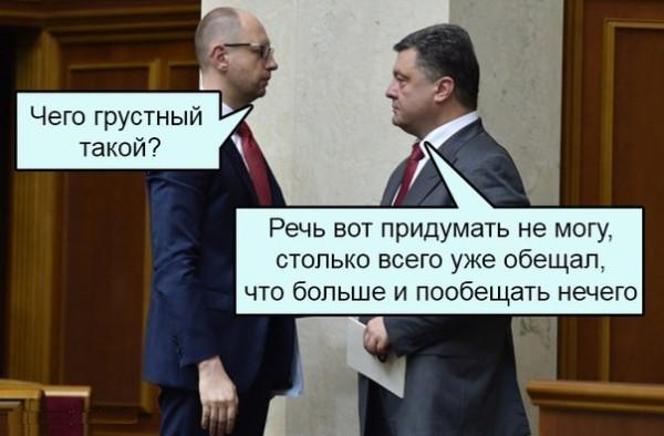YA-Vatnik-politika-pesochnitsa-politotyi-vatnyiy-komiks-1594573