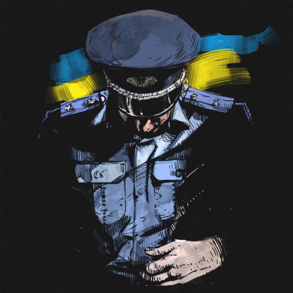 На Украине уволят 25тысяч милиционеров ипрокуроров