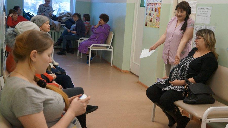 Беременные без очереди в поликлинике
