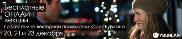 декабрь-пара