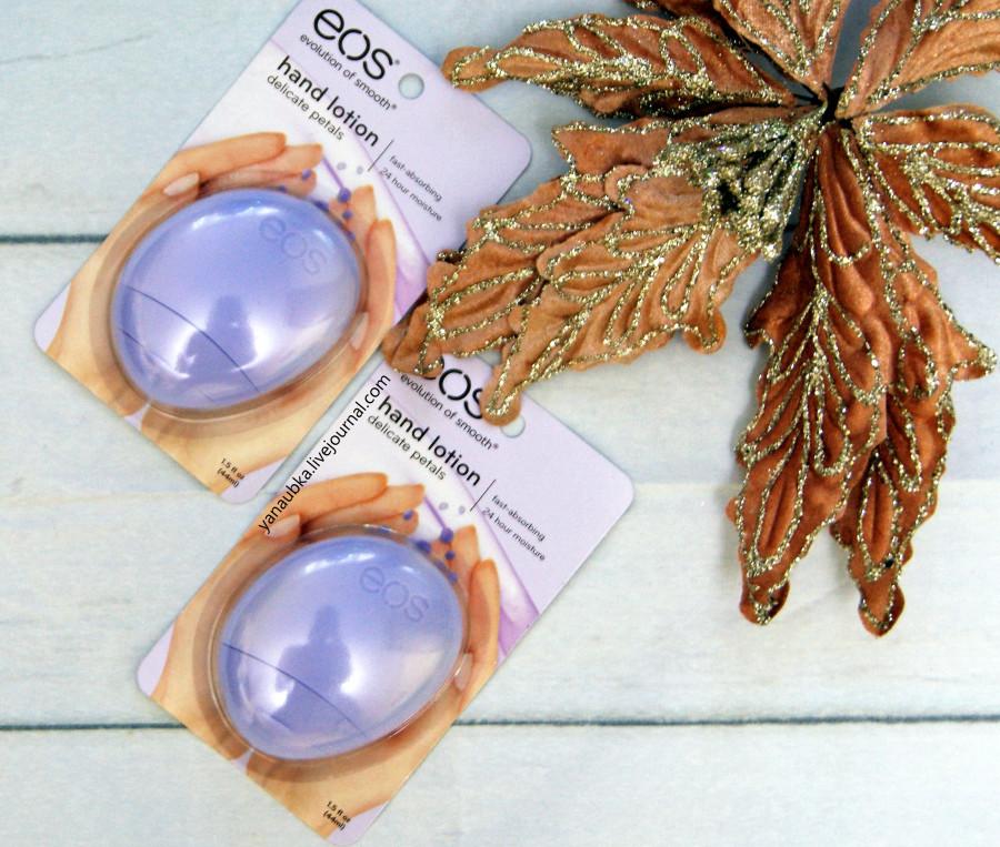 EOS, Лосьон для рук, нежные лепестки - не дорогой и нужный подарок на любой праздник