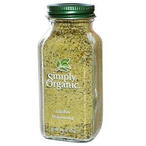 Обзор специй Simply Organic на Айхерб