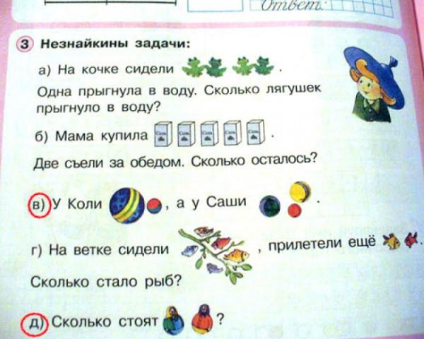 Kids school 3