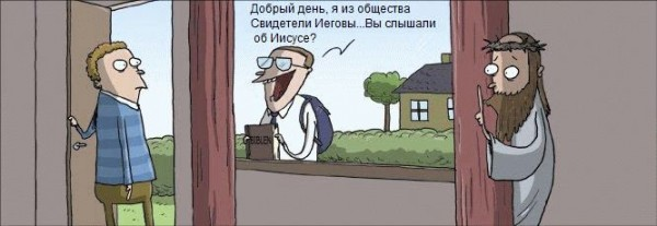 prikol2941