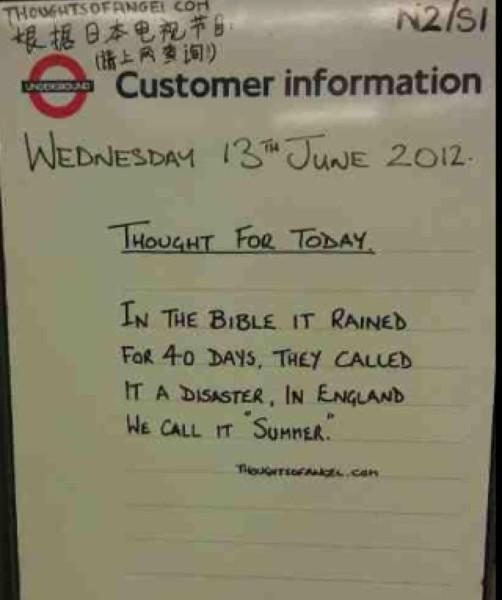 british-humour