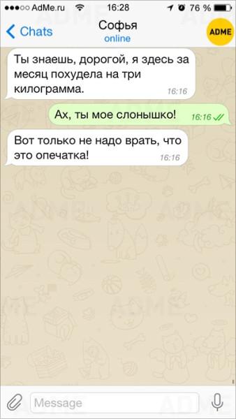 Slonyshko