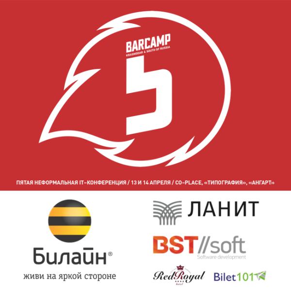 logo barcamp 5
