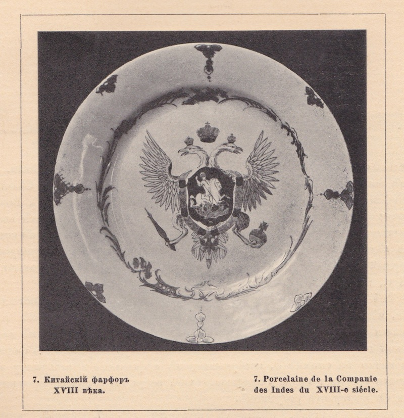 Копия тарелка