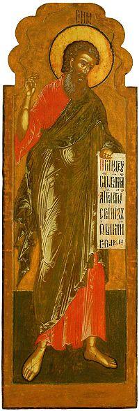 200px-John_in_Korovniki_church_-_patriarch_03_Enoch_(c._1654,_Yaroslavl)