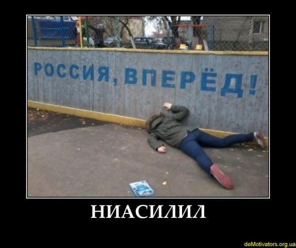 OKySTIUHQ3c.jpg