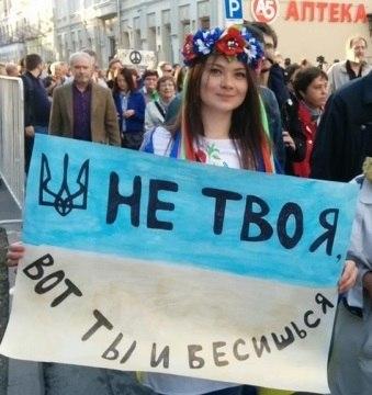 Украинки проститутки