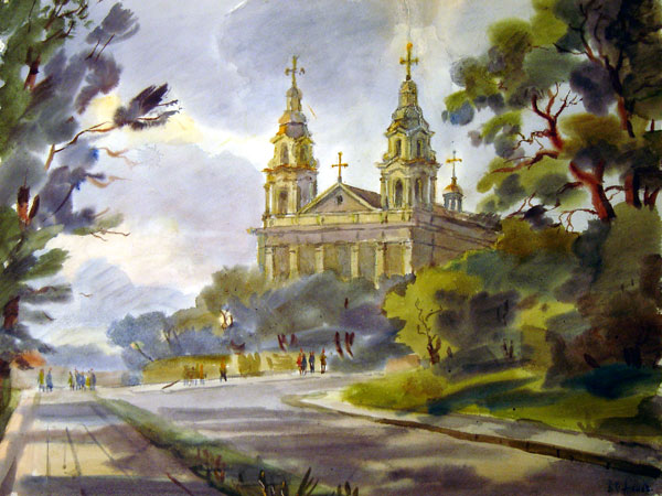 атанов-3