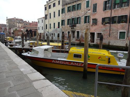 скорая-в-венеции