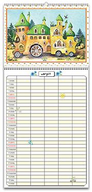 календарь---превью