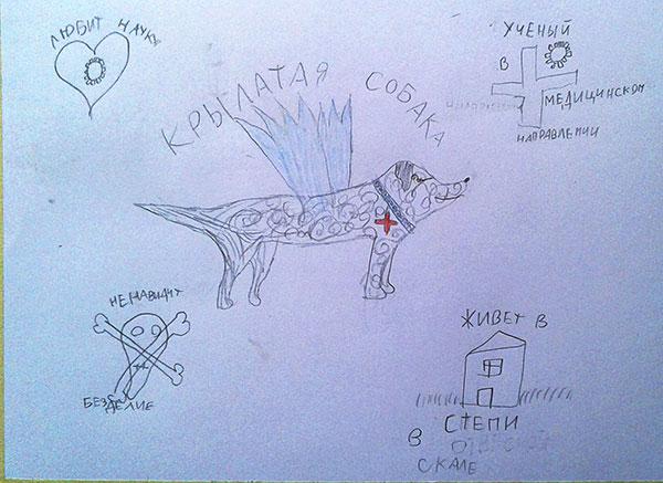 кира-собака