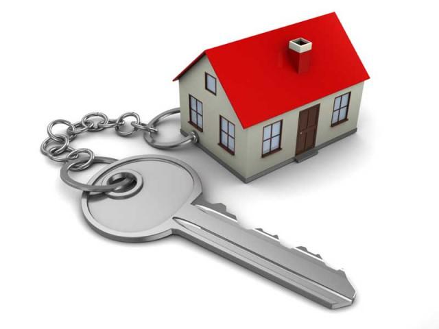 Как продать квартиру и купить другую одновременно