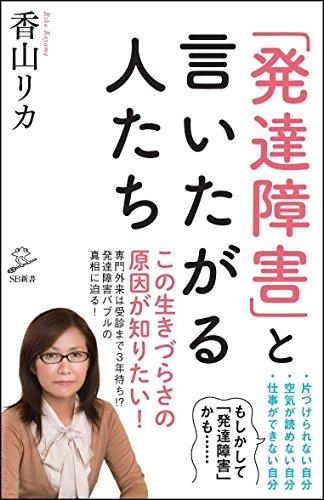 обложка с фото автора