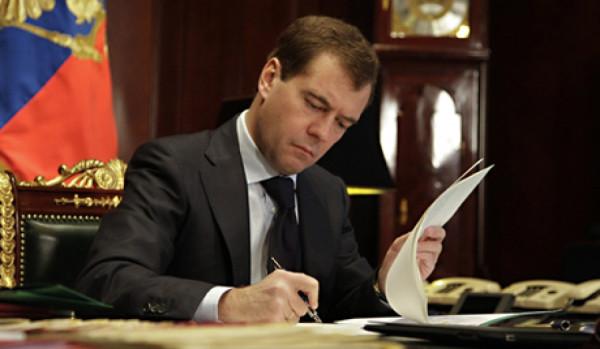 Медведев 2.jpg