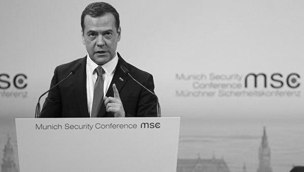 Медведев Мюнхен 2016.jpg