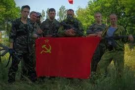 ДНР СССР
