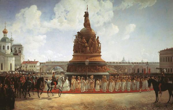 Памятник 1000 летию