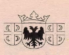 герб на щите в Константинополе