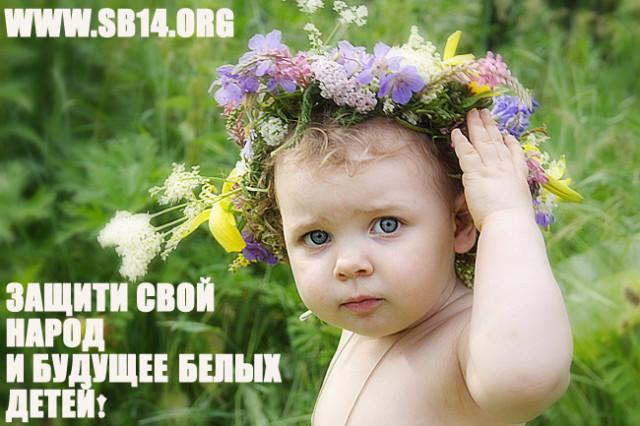 Русские дети самые красивые кого