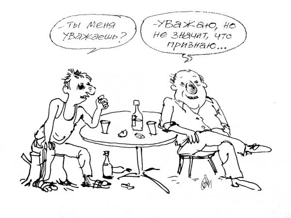 uvazhenije1