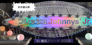 j-net message 2013-01-10