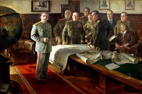 Советская Ставка