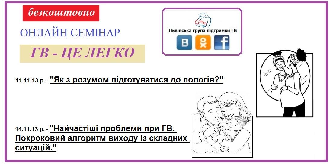через-вконтакте-facebook-одноклассники