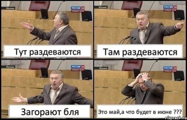 zhirik-v-shoke-hvataetsya-za-golovu_18972277_orig_
