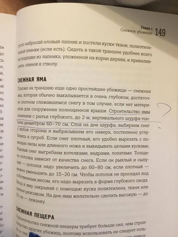 диденко_избр