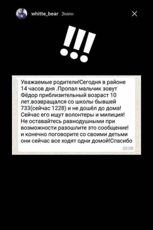 24898781_1743250879060418_418863260_n